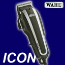 Motor powered Clipper new WAHL icon V9000
