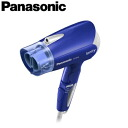 Panasonic hair dryer Ionut EH-NE46-A blue