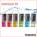 Tamaris ヘアナビ fragrance essence 50 ml