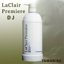Tamaris shown Premier treatment DJ 1000 g (for stiff hair moist type)