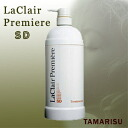 Tamaris shown Premier treatment SD 1000 g (soft hair for unit type)