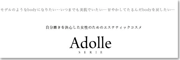 Adolle ���ɡ���