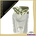 Milbon in Phenom shampoo 230 ml