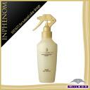 Milbon infenomomist 150