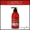 300 ml of ナプラ CARETECT (ケアテクト) HB repair shampoo