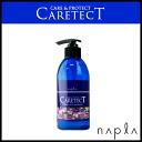 Nabil CARETECT ( ケアテクト ) HB scalp shampoo 300 ml