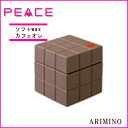 アリミノ-piece Pro design series soft wax 80 g [Café au lait»
