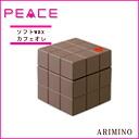 アリミノ-piece Pro design series soft wax 80 g [Café au lait»