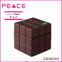 アリミノ-piece Pro design series hard wax 80 g «chocolate»