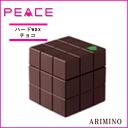 アリミノ-piece Pro design series hard wax 80 g «chocolate»