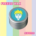 アリミノ spice sisters freeze wax 35 g
