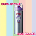 アリミノ spice shower curl style 180 ml