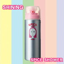Armin spice shower shining 180 ml