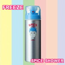 アリミノ spice shower freeze 180 ml