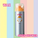 アリミノ spice shower wax 180 ml