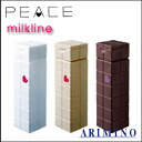 Bass アリミノ-piece Pro design series milk 200 ml [all three»