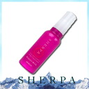 120 ml of ARIMINO sherpa design supplement aftertreatment repair milk