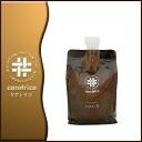 1,000 ml of ARIMINO care tricot shampoo type-S refills
