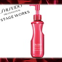 150 ml of Shiseido stage works smoothing primers
