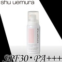 Shu Uemura UV under Base mousse SPF30 and PA++ + pink