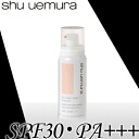 Shu Uemura UV under Base mousse SPF30 and PA++ + beige