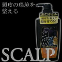 Charcoal, mud, 500 ml of hinoki scalp GS conditioners