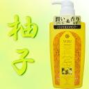 ファスィドール YUZU Citron shampoo 500 ml