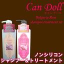 Candle Bulgaria rose shampoo & treatment