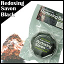 Savon led XING Premium Black 100 g