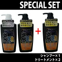 Coal, mud and cypress scalp GS shampoo & conditioner set