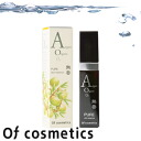 Fragrance of cosmetics of argan oil 0