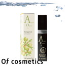 Of cosmetics of argan oil 0-BE bergamot