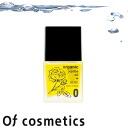 32 ml of of cosmetics of jojoba oil 0-RO Rose