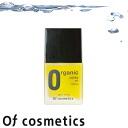 32 ml of of cosmetics of jojoba oil 0 no fragrance