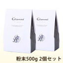 Ayad Gazal powder 500 g-2 pieces