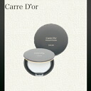 9 g of ピアセラボ Carre D'or Cal Dole presto powder