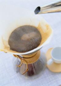 ケメックスでコーヒーを淹れる