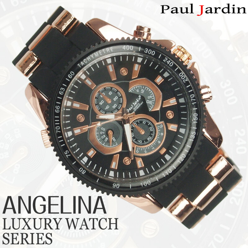 Angelina1 rakuten global market men 39 s watch business for Paul jardin quartz watch