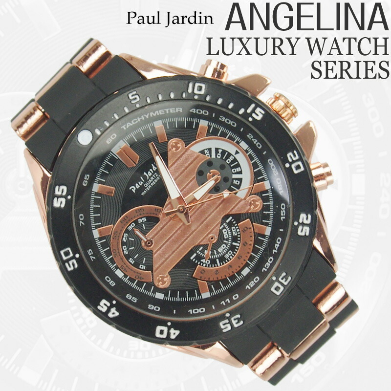 Angelina1 rakuten global market 2 20 new stock men 39 s for Paul jardin quartz watch