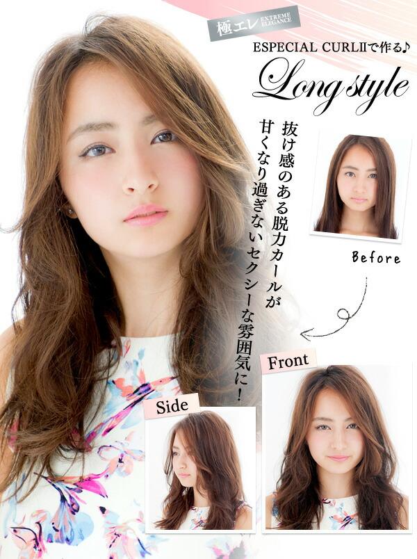 ESPECIAL CURLII�Ǻ���Long style