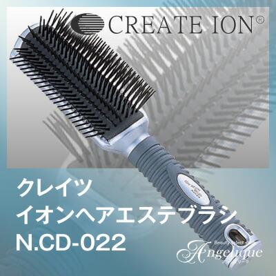 �ڥ��쥤�ġۥ�����إ������ƥ֥饷N.CD-022