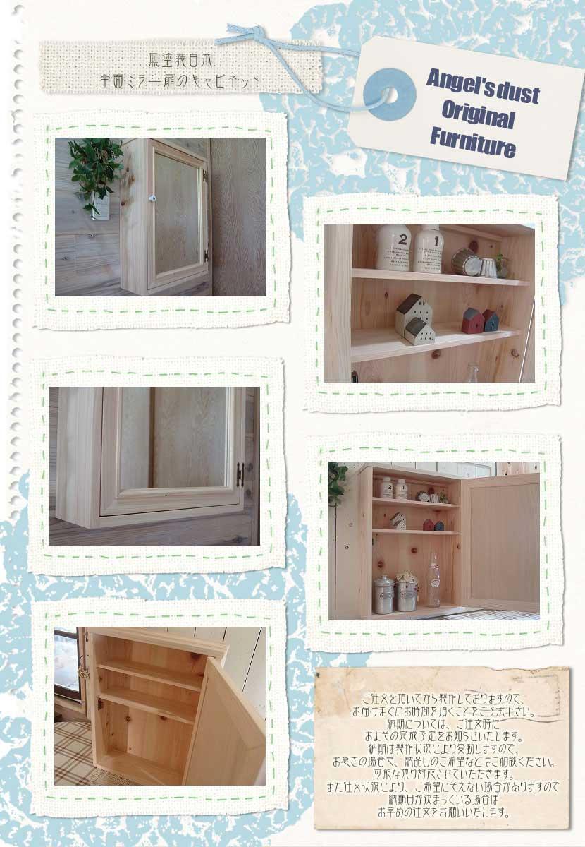 Angels dust rakuten global market plain unpainted wood for Mirror 45 x 60