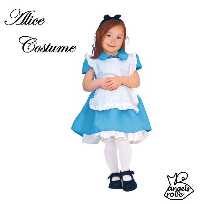 Child Deluxe Alice Costume Alice Deluxe Child Costume