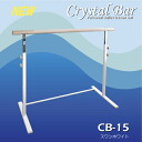 Lesson ballet classroom fs3gm for lesson bar CB-15 (crystal bar adjustment type) ballet lesson bar families for ballet