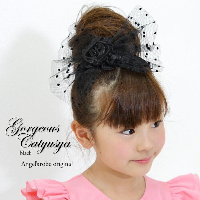 Kid Hairstyles For Weddings : Tenshinodoresuyasan rakuten global market hair
