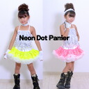 パニエネオンドットパニエ カラフルパニエ petticoat Tutu ballet dance costume wearing 110.120.130.140.150 cm petticoat casual cute announcement children dress DKC's popular petticoat!