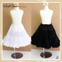 Panie ソフトパニエ kids dress formal under skirt 100-130 cm petticoat white-black fs3gm