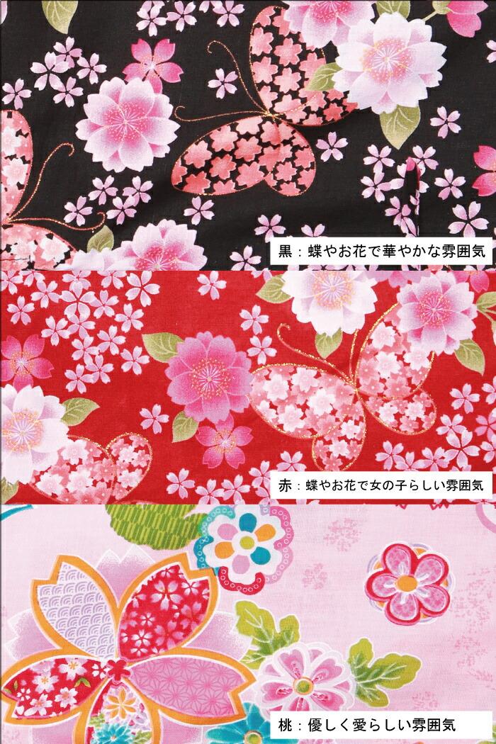 """""""站的可爱日本模式和花边,""""苯教儿童原始浴衣节日穿著分离上部和下部"""