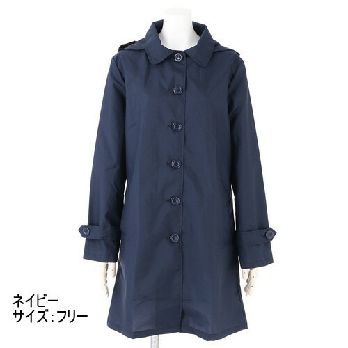 tenshinodoresuyasan | Rakuten Global Market: Raincoat ☆ Navy Blue