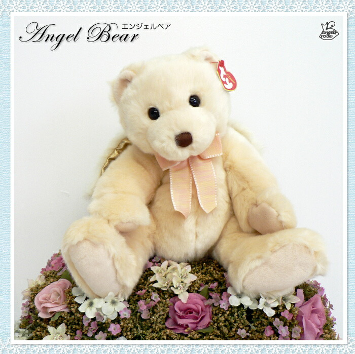 tenshinodoresuyasan | Rakuten Global Market: Angel bear plush ty ...